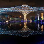 Пешеходный мост Табиат - Мост природа - Парк Воды и Огня и мост «Табиат»