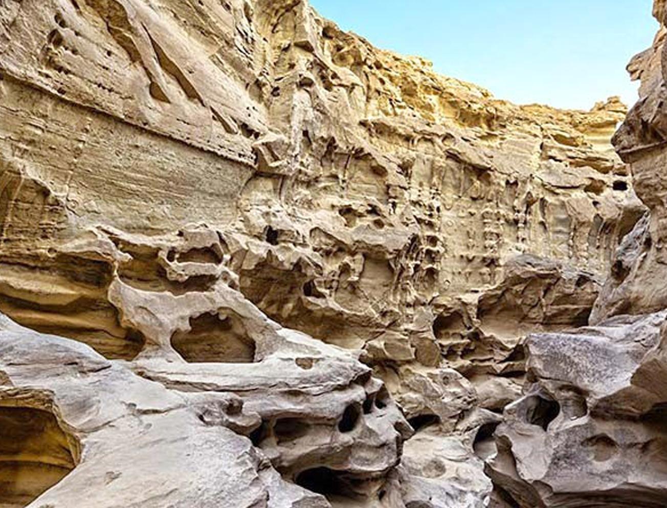Персидский-залив