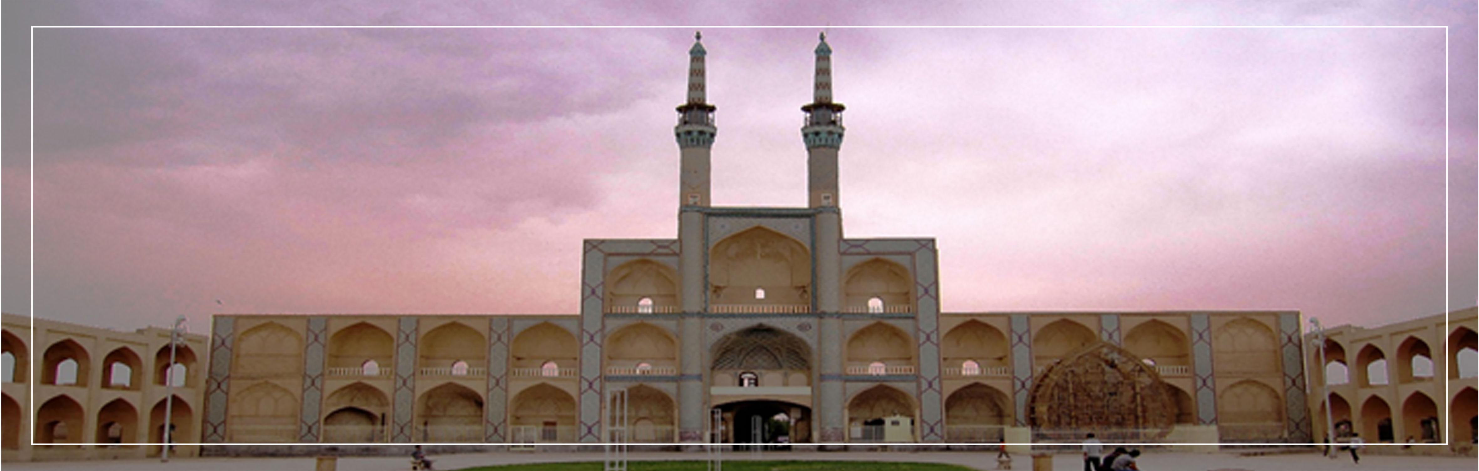 Hidden-Treasures-of-Persia-Tour