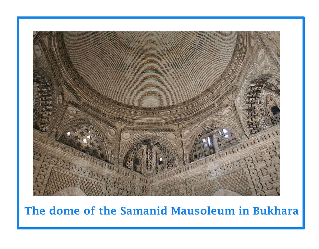 The-dome-of-the-Samanid-Mausoleum-in-Bukhara