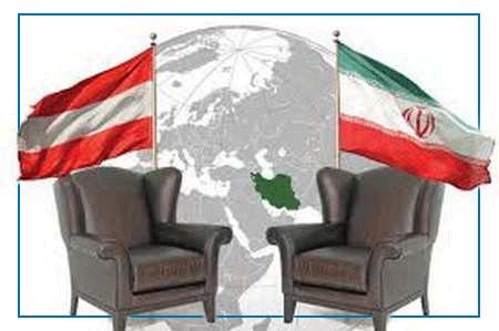 Austria-wants-to-finance-Iran's-mountain-tourism