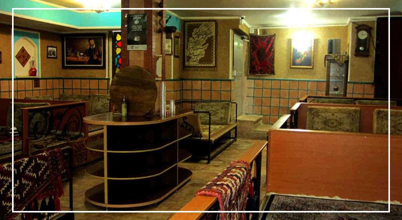 Restaurant-Max-Kerman