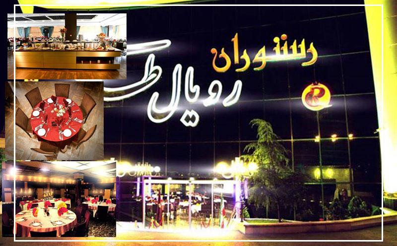 Royal-Centre-Restaurant