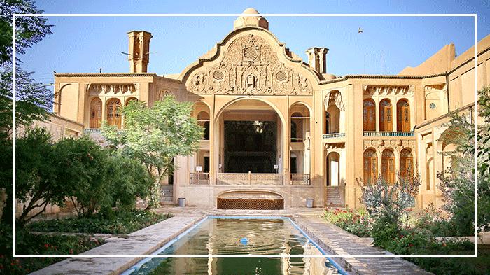 Khaneh-Tabatabaei3