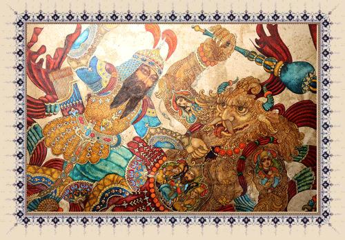 1-Shahnameh
