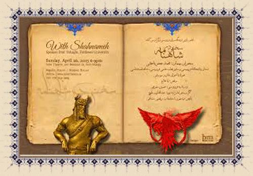 Shahnameh2