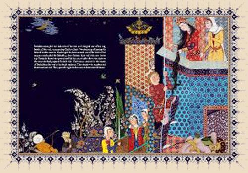Shahnameh5