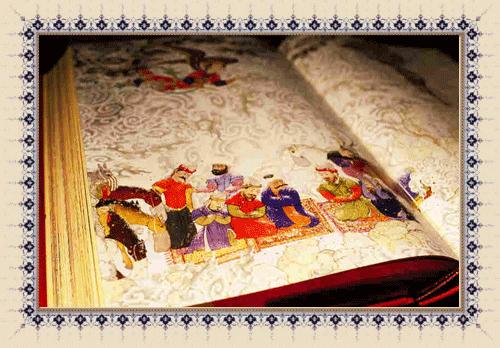 he-Shahnameh