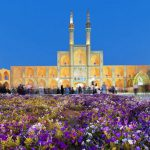 Amir Chakhmaq square, Amir Chakhmaq Complex Amirchakhmaq-Yazd-Iran.