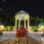 Hafez tomb, Hafez mausoleum Shiraz- Iran, Hafez mausoleum in Shiraz. Hafez mausoleum, Hafezieh.