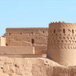 Narin Qal'eh, Narenj Castle, Narin Castle.