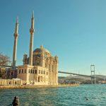 Ortaköy Camii, Büyük Mecidiye Camii, Büyük mosque.