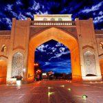Quran Gate, Qoran Gate, Quran gate in shiraz-Iran.