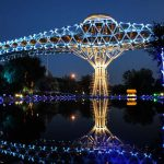 Nature Bridge, nature Bridge Iran Tehran, Tabiat pedestrian Bridge, Nature Foot Bridge.