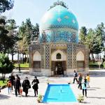 Nishapur's Ghadamgah Garden, Imam Reza Ghadamgah,