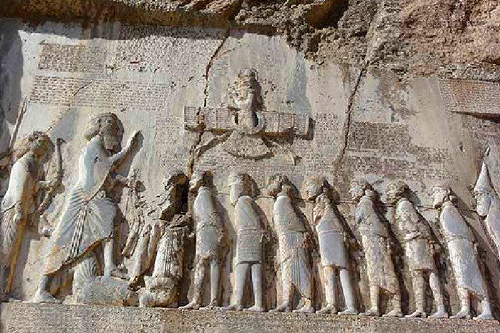 Behistun Inscription - Kermanshah