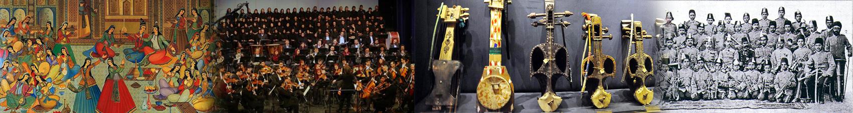 Persian Instrument- Musical instrument- Iran.