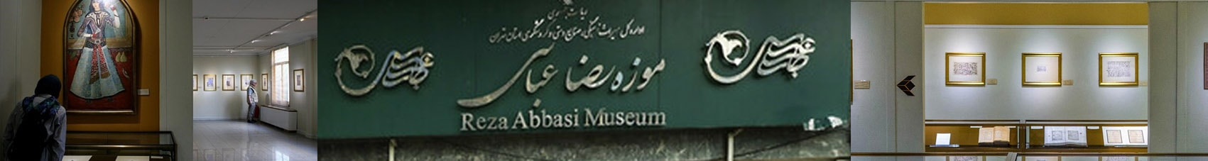 A museumNamed-min