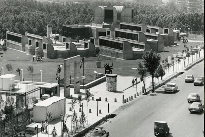 Museo di arte contemporanea di Teheran nel passato