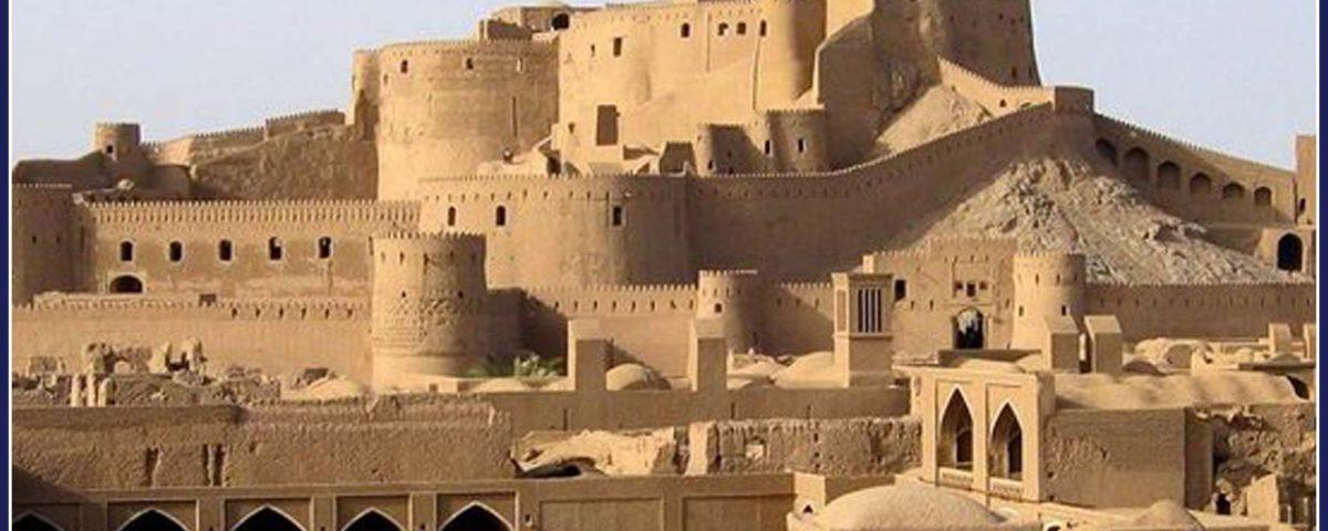 Arg-e Bam, Bam citadel.Castles of Iran, ancient Castles, ancient Castles of Iran