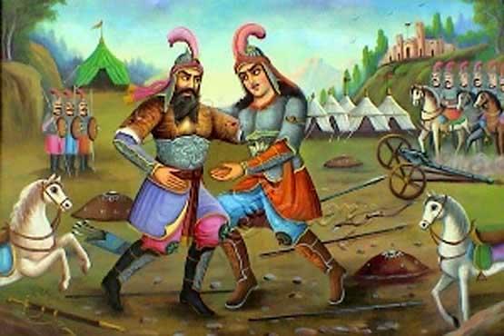 Shah naame, Shahnemeh-e-Ferdowsi, Ferdowsi's Shahname