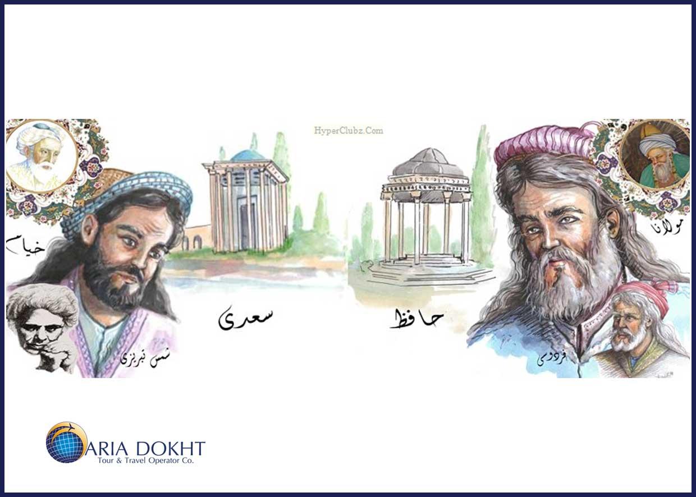 Iranian poets, Attar, Rumi, Saadi, Khayyam, Sa'di, Hafez, Shiraz, Hafezieh, Saadieh, Nishapur, Iranian literature, Iranian culture, travel to Iran, Tourist Attraction