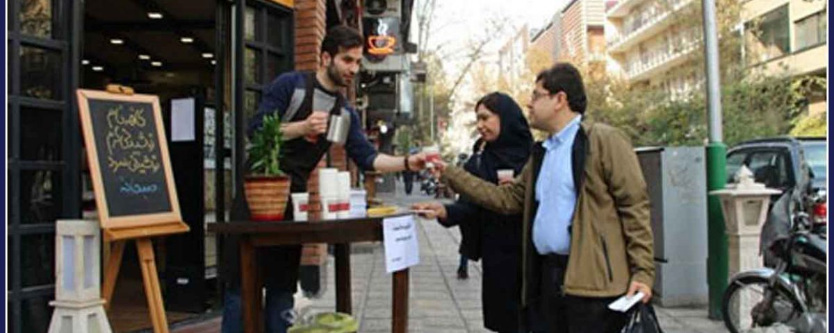 Cafe, book cafe, cinema cafe, Iranian tea house,Friends, TV shows, Book, Movie, traditional beverages, Iranian drink, live performance, live music,