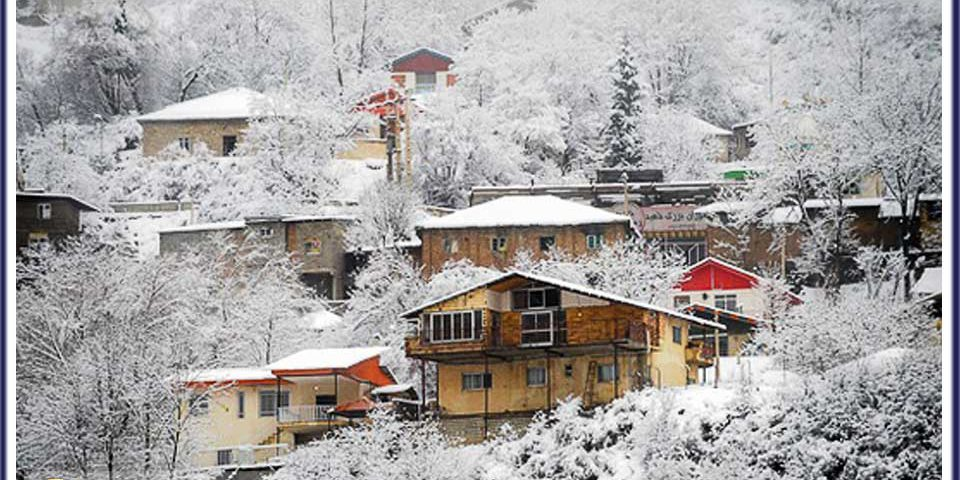 Winter, Iranian Winter