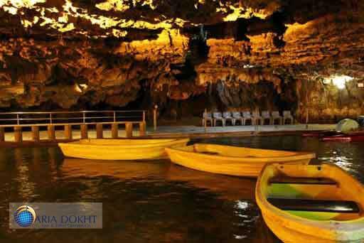 Alisadr-cave