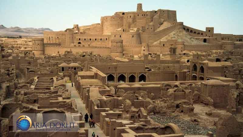 Bam-Citadel