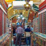 Tehran-Bazar, Bazar-e Tehran, Tehran Bazar
