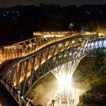 Nature Bridge- Tehran, Tabiat Bridge