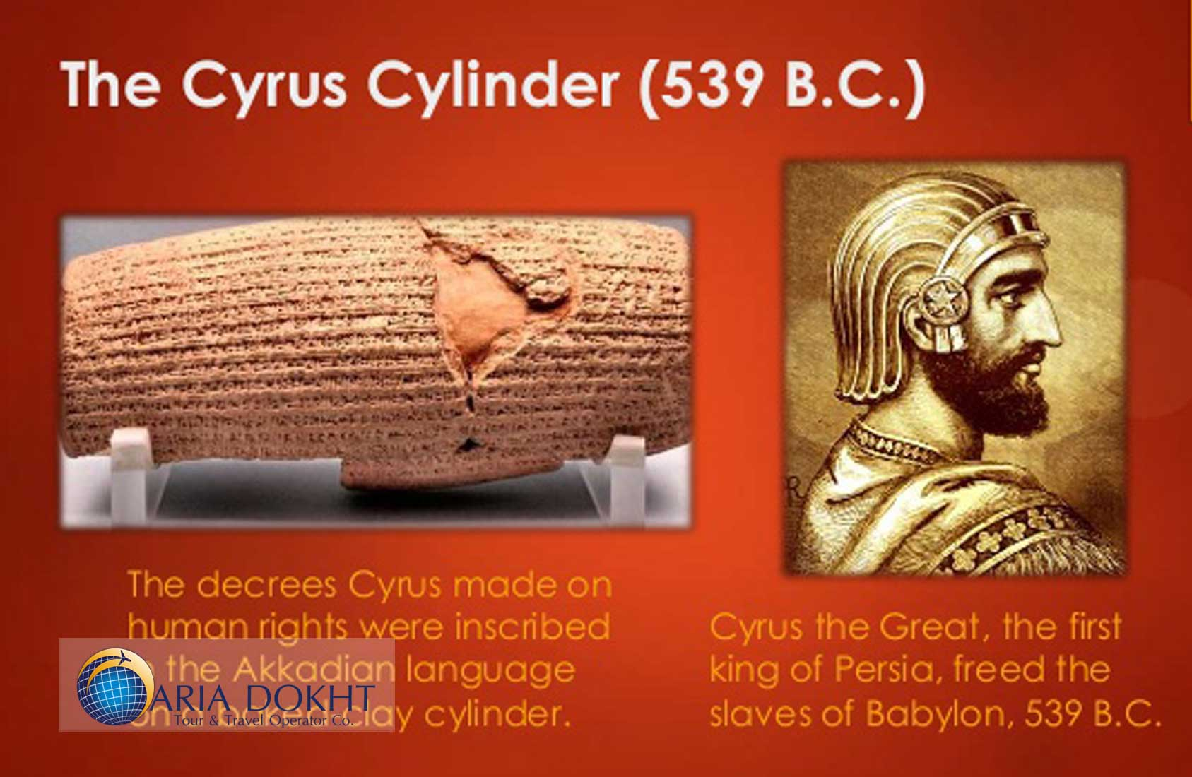 the-Cyrus-the-Great-Declaration-of-Human-Rights